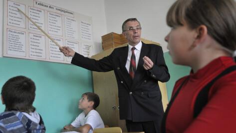В воронежском департаменте образования развеяли миф о сохранении онлайн-обучения в школах