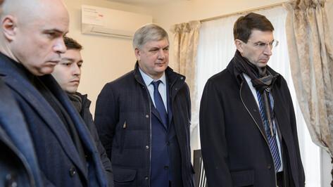 Воронежский университет подготовит специалистов по банковскому сопровождению