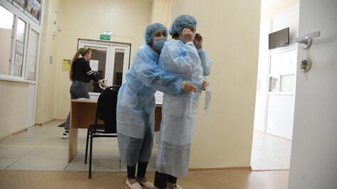 Сотрудники частных медклиник тоже получат выплаты за борьбу с COVID-19