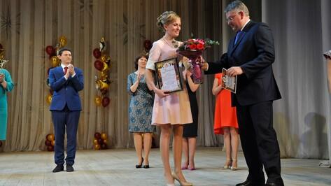Лауреатов трех педагогических конкурсов наградят в Воронеже 3 мая