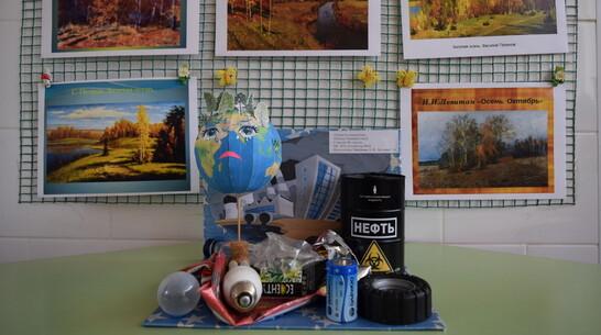 В Павловском районе для детей и молодежи организовали творческую экологическую акцию