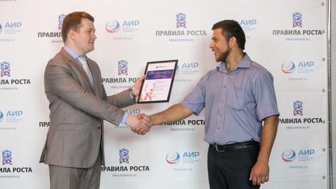 В майских «Правилах роста» победил виртуальный центр навигации по Воронежу