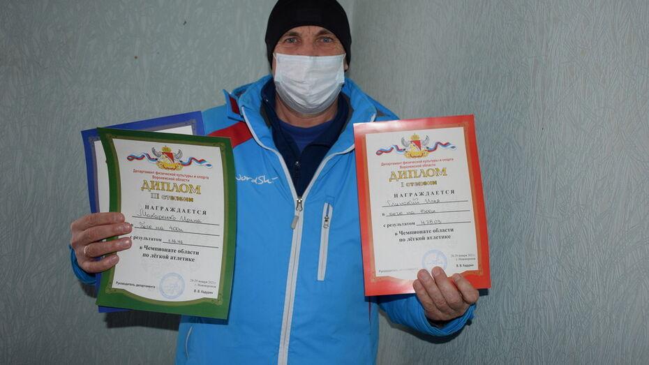 Борисоглебец выиграл «золото» регионального чемпионата по легкой атлетике