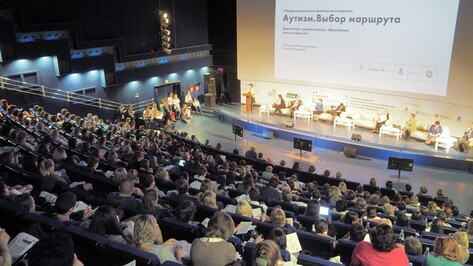 Международная конференция по аутизму открылась в Воронеже