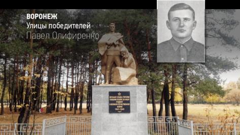 Горожане собрали средства на доску защитнику «северных ворот» Воронежа