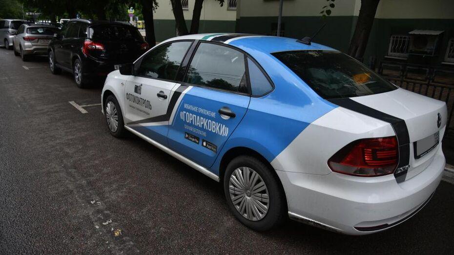 Дифференцированный тариф на платных парковках Воронежа может появиться после 2021 года