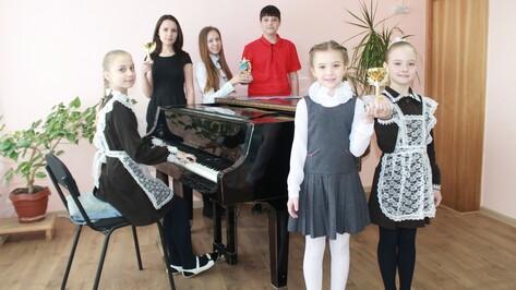 Хохольские школьники стали лауреатами международного фестиваля «Звездный дождь»