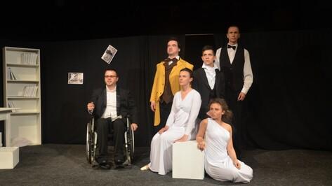 Пять воронежских писателей – в одном спектакле. «Театр равных» подготовил «Возрождение»