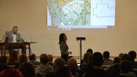 Воронежцам предложили проголосовать за концепцию парка «Орленок»