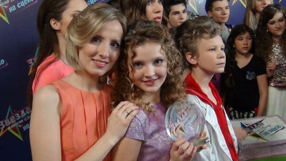 Сестры из Воронежа выиграли музыкальный конкурс канала «Дисней»