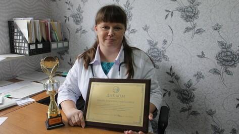 Врач общей практики из Бобровского района вошла в число лучших медиков области