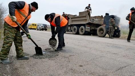 Власти Воронежа опубликовали план дорожных  работ на 10 мая