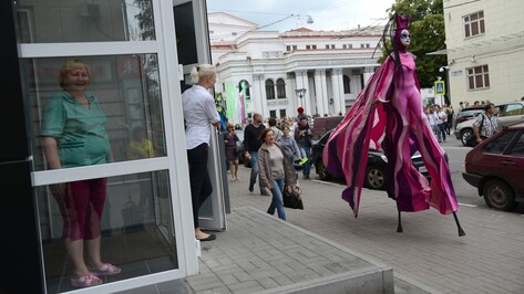 Мэрия Воронежа предложила горожанам выбрать девиз «Культурной столицы СНГ»