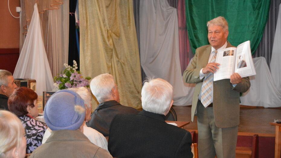 Богучарский краевед издал вторую книгу «Памятная книжка Богучара»