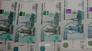 Экс-сотрудница воронежской трудинспекции ответит в суде за взятку
