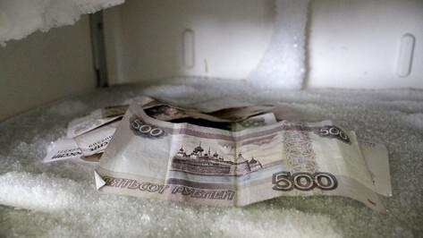 Воронежская фирма задолжала работавшим на Крайнем Севере женщинам почти 500 тыс рублей