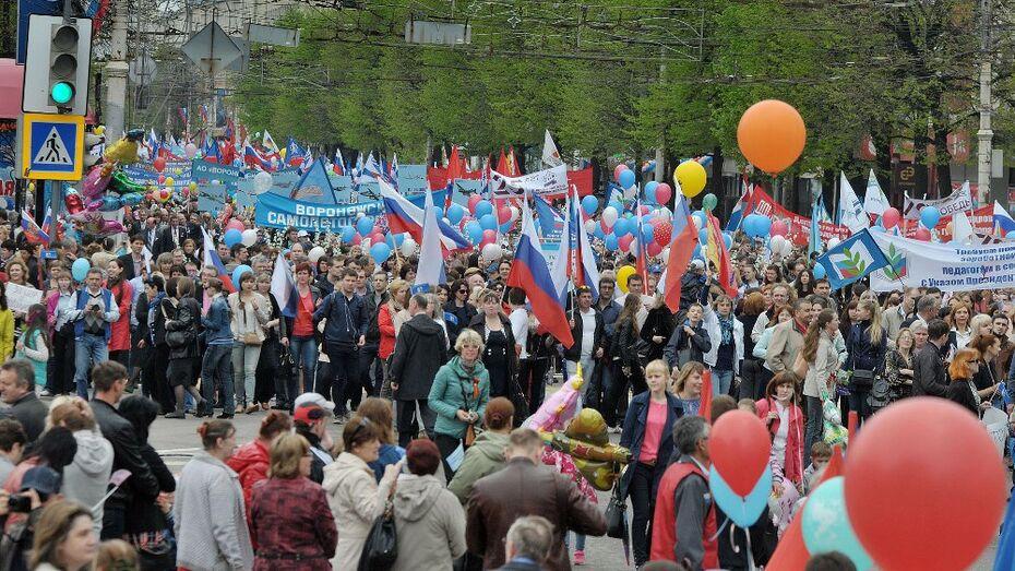В Воронеже пройдут более 60 акций и соревнований на Первомай