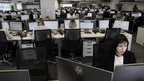 Роструд назвал 8 коротких рабочих недель в 2020 году