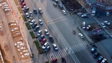 Дорожная разметка на 54 улицах Воронежа обойдется в 29 млн рублей