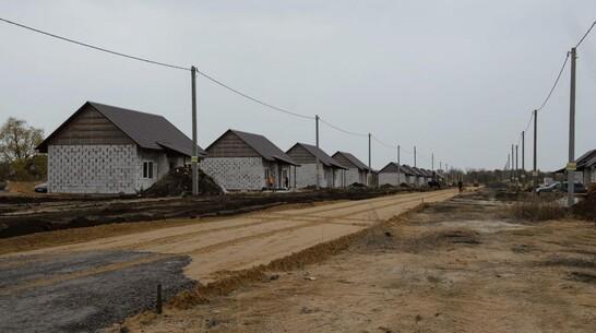 В Бобровском районе построили 18 домов для работников АПК