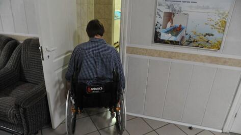 Воронежцам расскажут о правилах этикета при общении с инвалидами