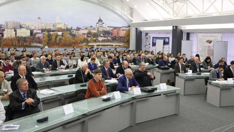 В Воронеже началась 3-дневная конференция по альтернативной и интеллектуальной энергетике
