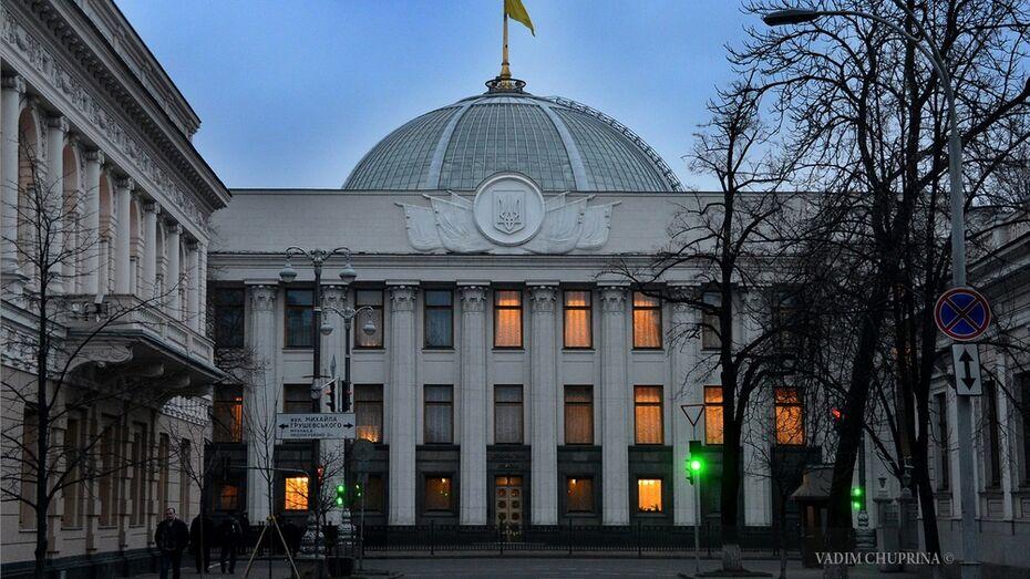 Рада рассмотрит законопроект о переименовании России в Московию