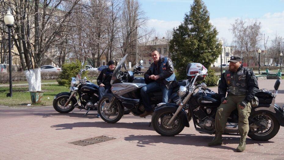 Мотоциклисты из Борисоглебска проедут по 11 городам-героям