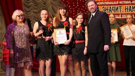 Вокалистки из Богучара стали призерами Межрегионального патриотического конкурса
