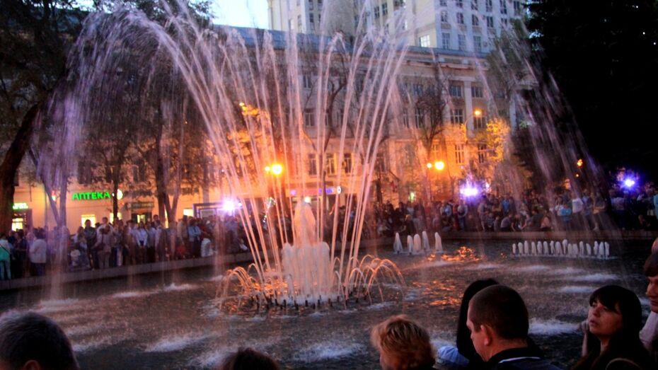 «Росводоканал Воронеж» подарил городу праздник фонтанов