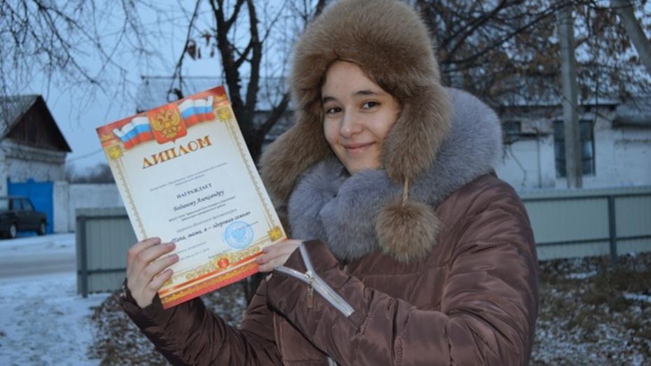 Эртильская школьница победила в областном фотоконкурсе