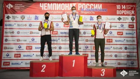 Воронежец взял «золото» чемпионата России по скалолазанию