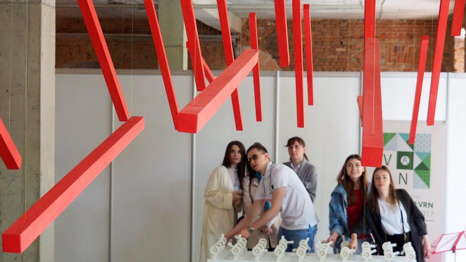В Воронеже стартовал прием заявок на конкурс архитектурного форума «Зодчество VRN»