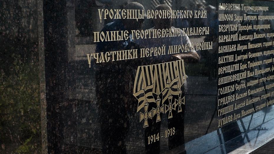 Воронежцы стали лучшими в проекте «Великая забытая война»
