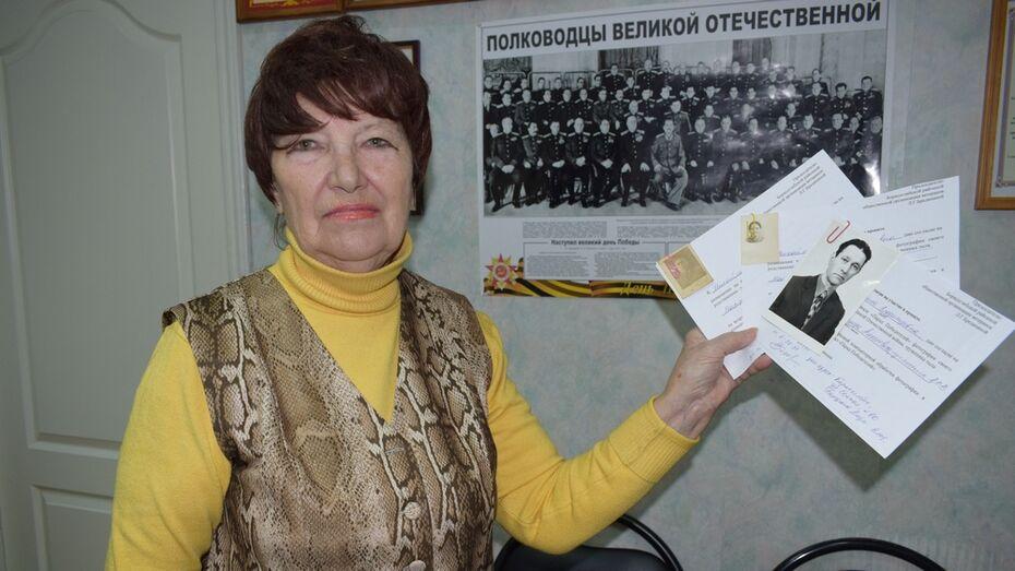 Борисоглебцев попросили поделиться фотографиями ветеранов ВОВ