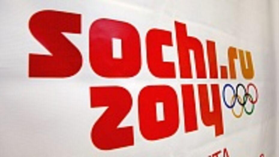 В Воронеже появятся почтовые штемпели, посвященные эстафете олимпийского огня