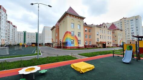 Федеральный центр выделит второй транш Воронежской области на детские сады