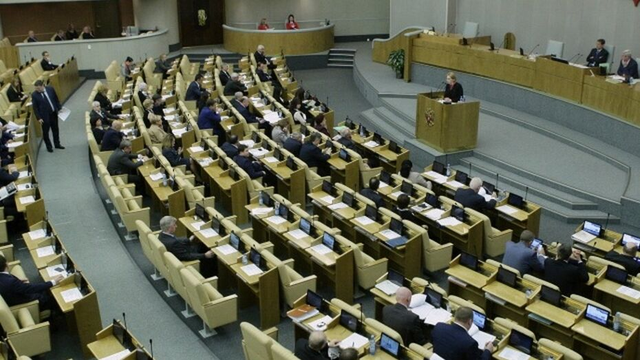 Депутат от ЛДПР предложил Госдуме отменить мораторий на смертную казнь