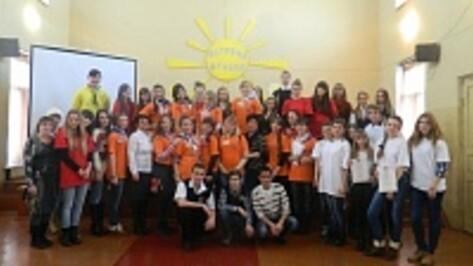 В Верхней Хаве прошла встреча штабов детских организаций области