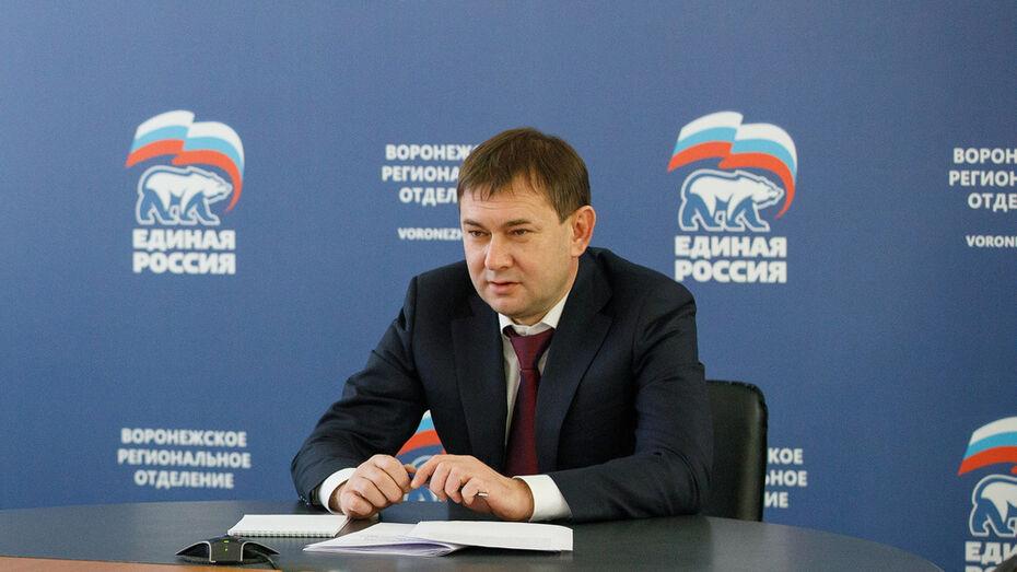 Председатель Воронежской облдумы провел дистанционный прием жителей региона