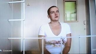 Надежда Савченко рассказала о заключении в воронежском СИЗО