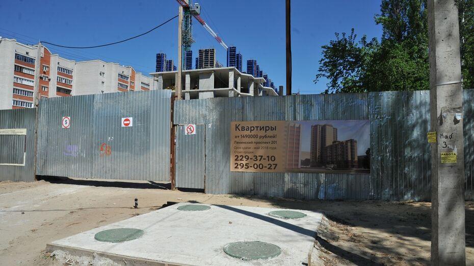 Дольщики дома 201 на Ленинском проспекте попросили помощи у мэрии Воронежа
