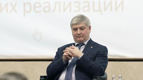 Кадровые изменения в правительстве Воронежской области анонсировал губернатор