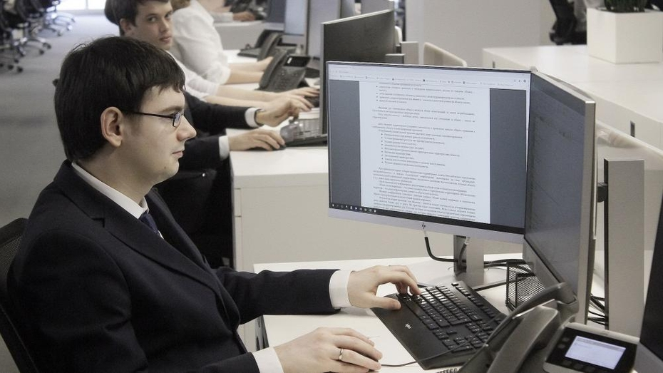 Открылся каталог программ для бесплатного обучения воронежцев цифровым навыкам