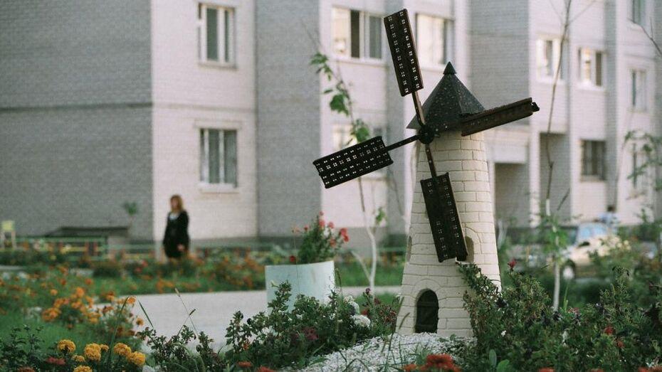 Минстрой РФ даст Воронежской области 600 млн рублей на комфортную городскую среду