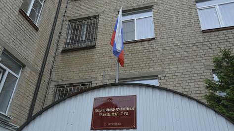 Экс-директора воронежского вуза оштрафуют на 10 млн рублей за взятки
