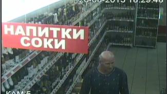 Перлевский убийца ранил сотрудницу прокуратуры в Воронеже из мести