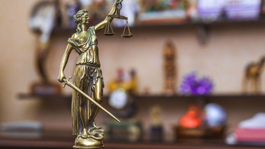 Житель Воронежской области ответит в суде за убийство жены табуретом