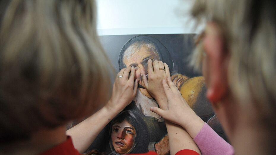 В Воронеже выставили тактильные картины для незрячих людей