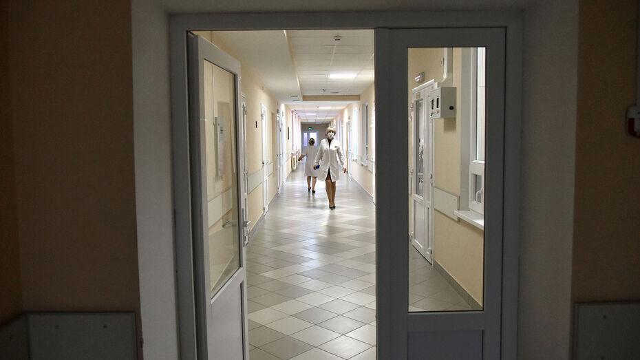 Наиболее частые новые диагнозы назвали в Воронежской области по итогам 2020 года